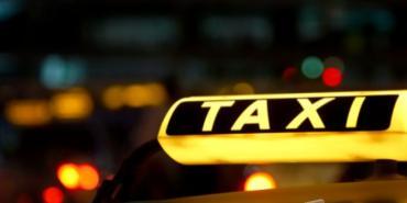 Такси лизинг
